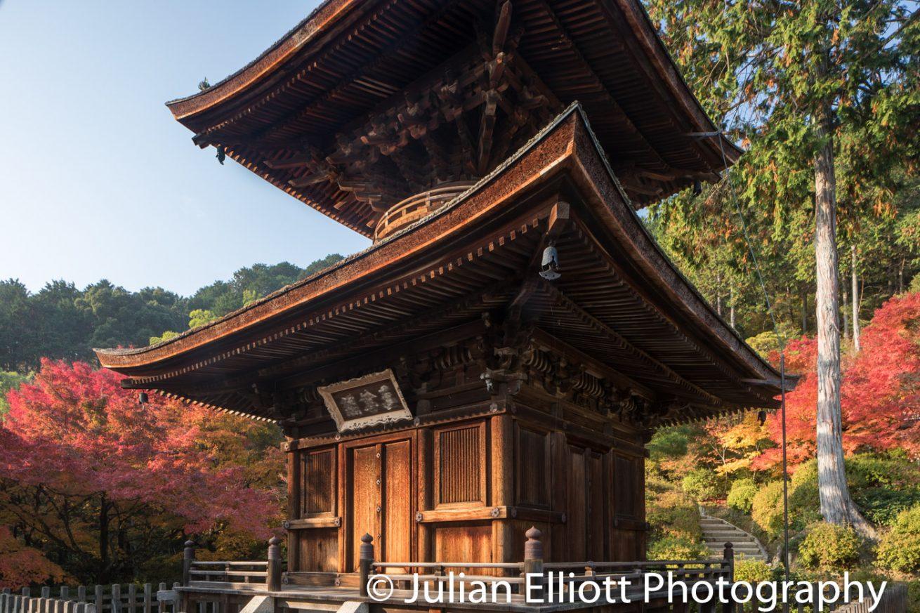 Jojakko-ji Temple in Arashiyama